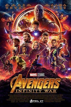 BANNER De Cine Avengers Inifnity War